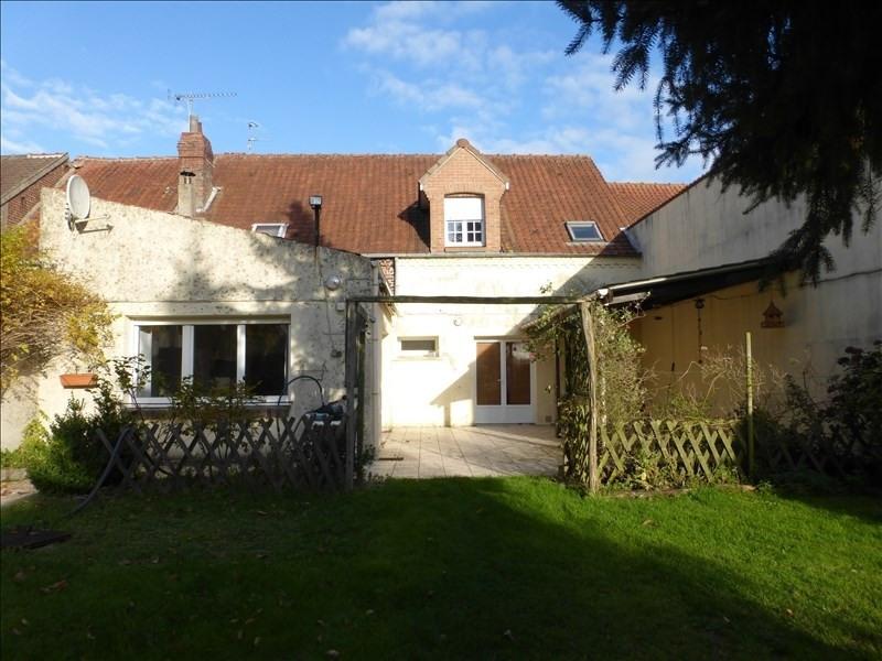 Vente maison / villa Allouagne 150000€ - Photo 4