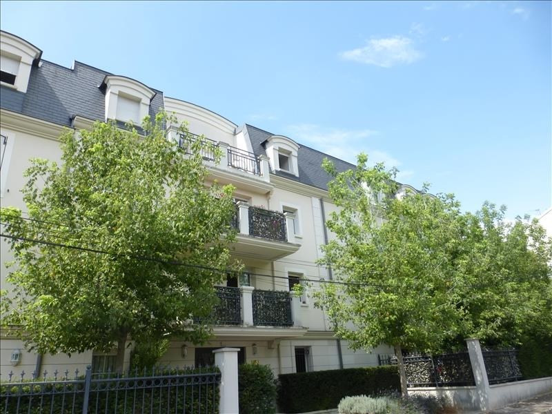 Location appartement Gagny 1100€ CC - Photo 1