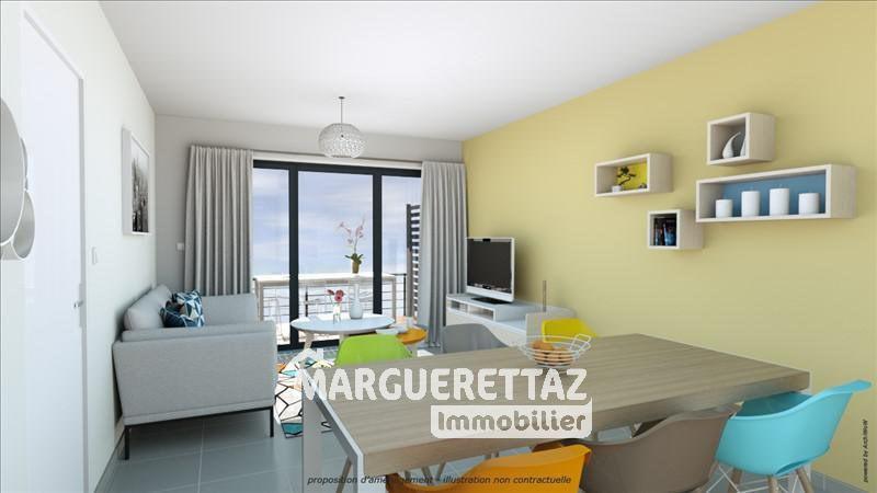 Vente appartement Reignier 190000€ - Photo 7