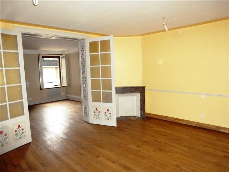 Vente appartement St quentin 60 000€ - Photo 4