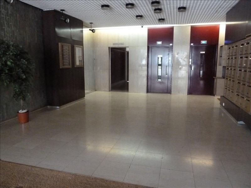 Sale apartment Villejuif 160000€ - Picture 1