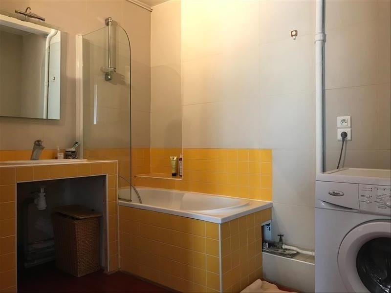 Vente appartement Paris 13ème 835000€ - Photo 5