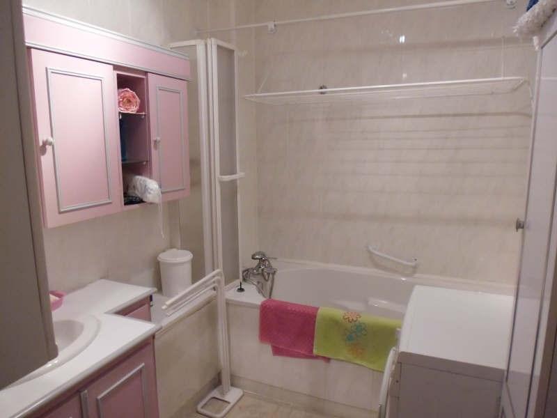 Vente appartement Poitiers 78800€ - Photo 6