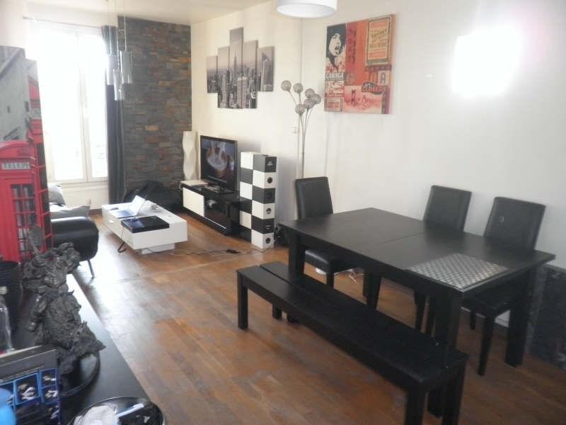 Vente appartement Le perreux sur marne 209900€ - Photo 2