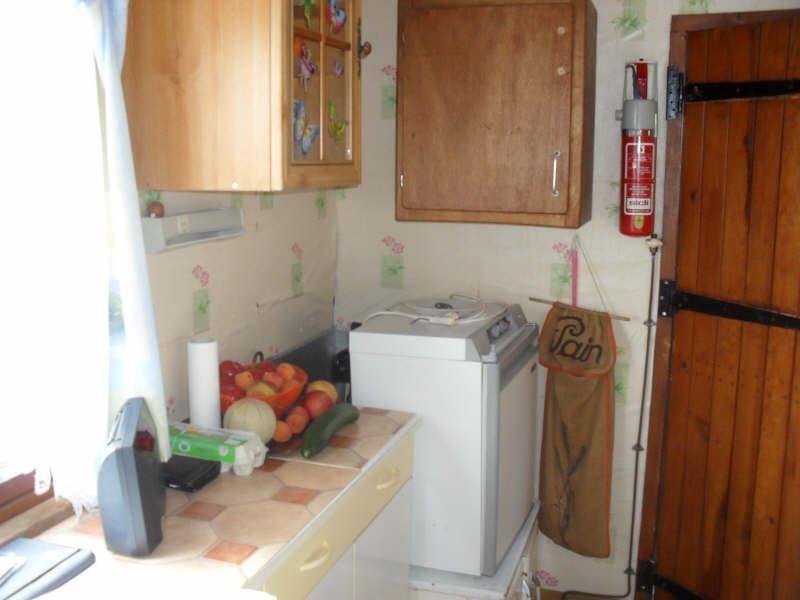 Vente maison / villa Vendome 13000€ - Photo 8