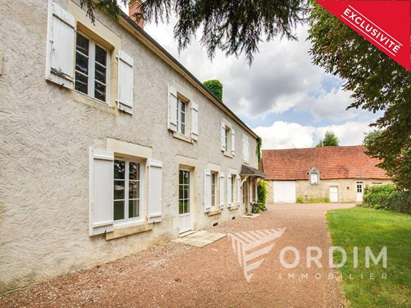 Vente maison / villa Pouilly sur loire 208000€ - Photo 1