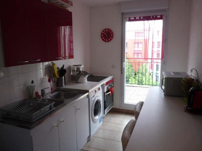 Location appartement Tassin la demi lune 795€ CC - Photo 2