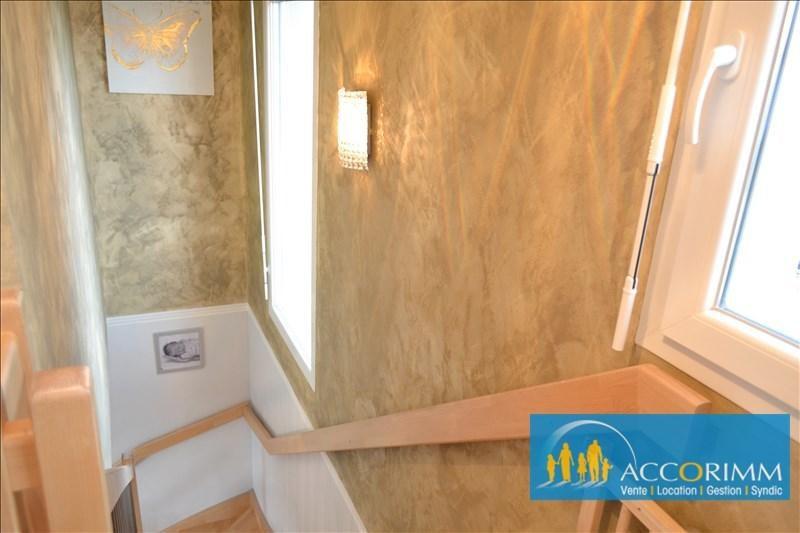 Sale apartment Corbas 235000€ - Picture 5