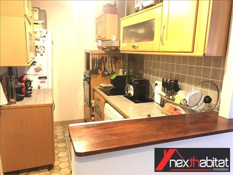 Vente maison / villa Sevran 225000€ - Photo 6