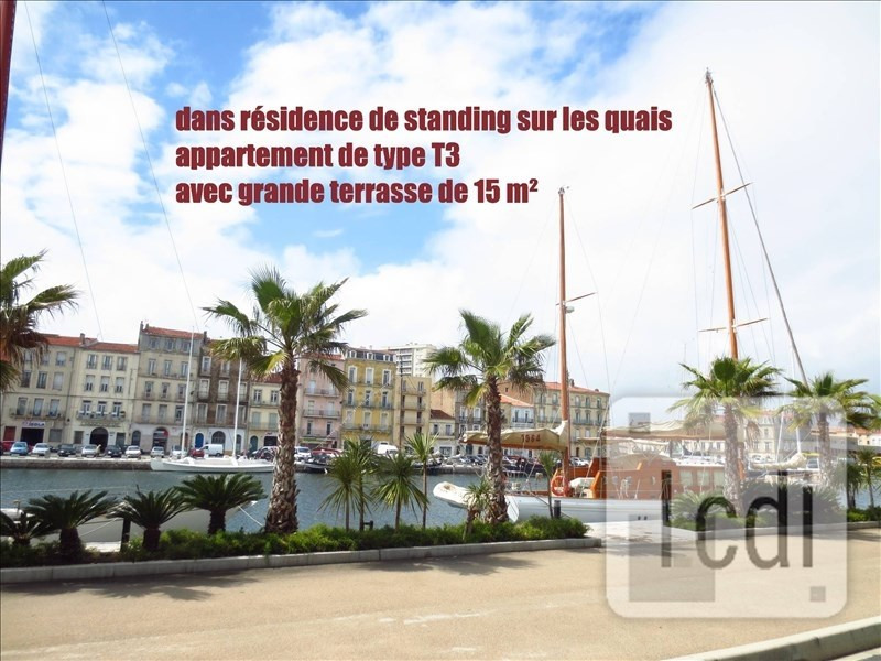 Vente appartement Sete 165000€ - Photo 1