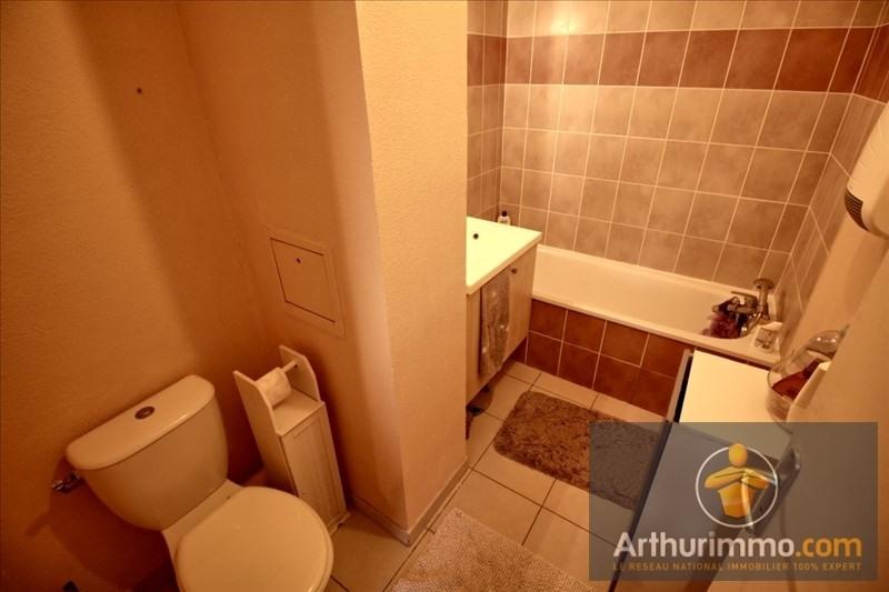 Vente appartement L'isle d'abeau 91500€ - Photo 5