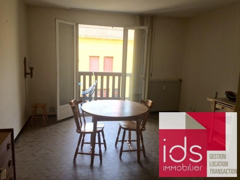 Vente appartement Allevard 38000€ - Photo 6