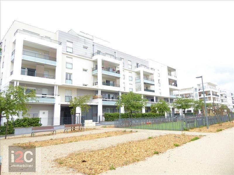 Venta  apartamento St genis pouilly 315000€ - Fotografía 9