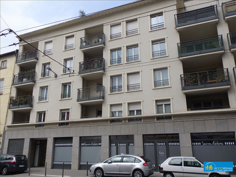Vente appartement Villeurbanne 278000€ - Photo 10