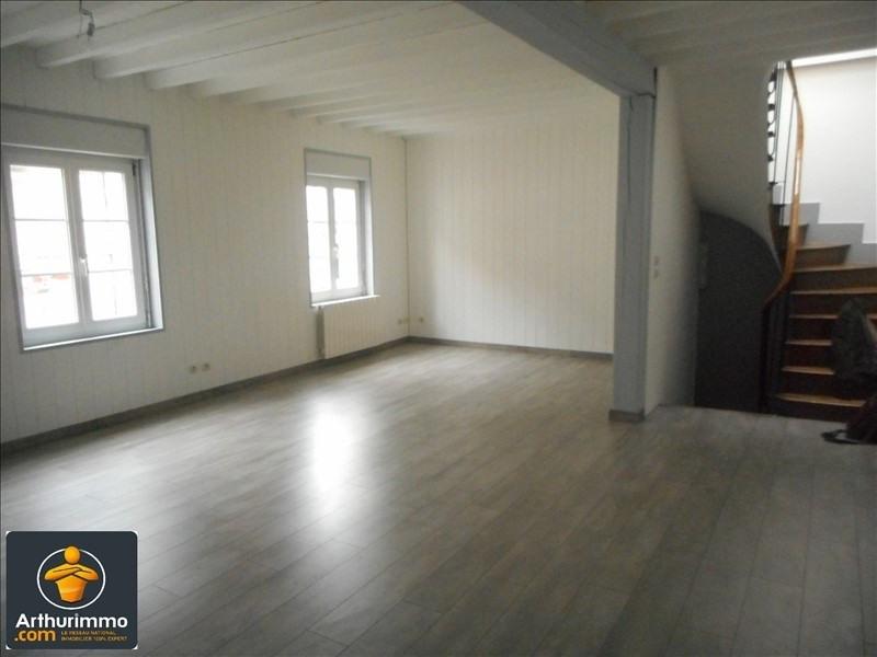 Vente appartement Fecamp 155600€ - Photo 1