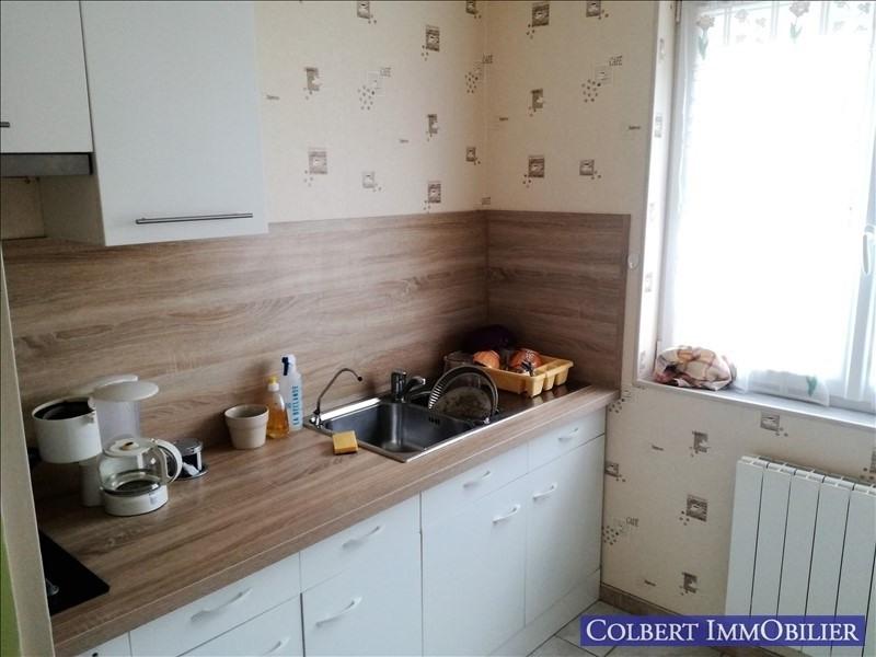 Vente maison / villa Champs sur yonne 126000€ - Photo 3