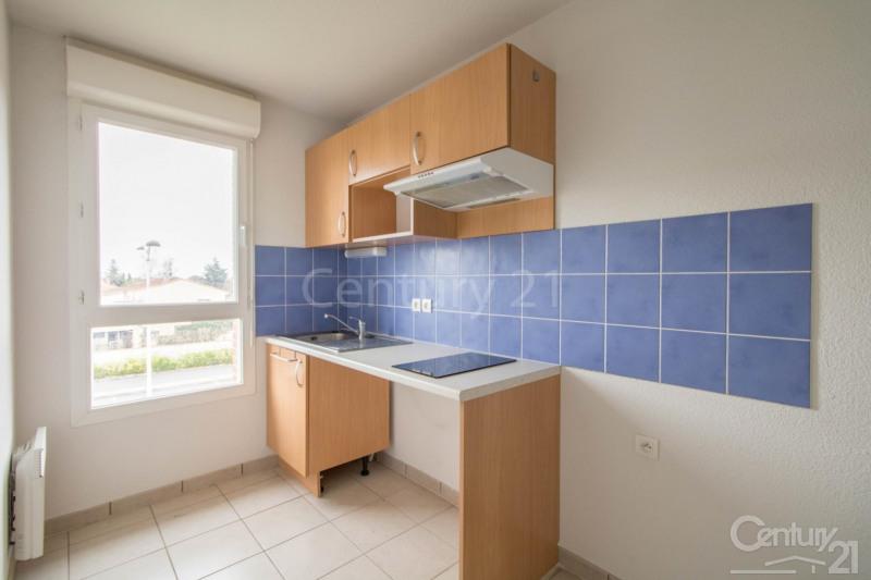 Location appartement Tournefeuille 553€ CC - Photo 2