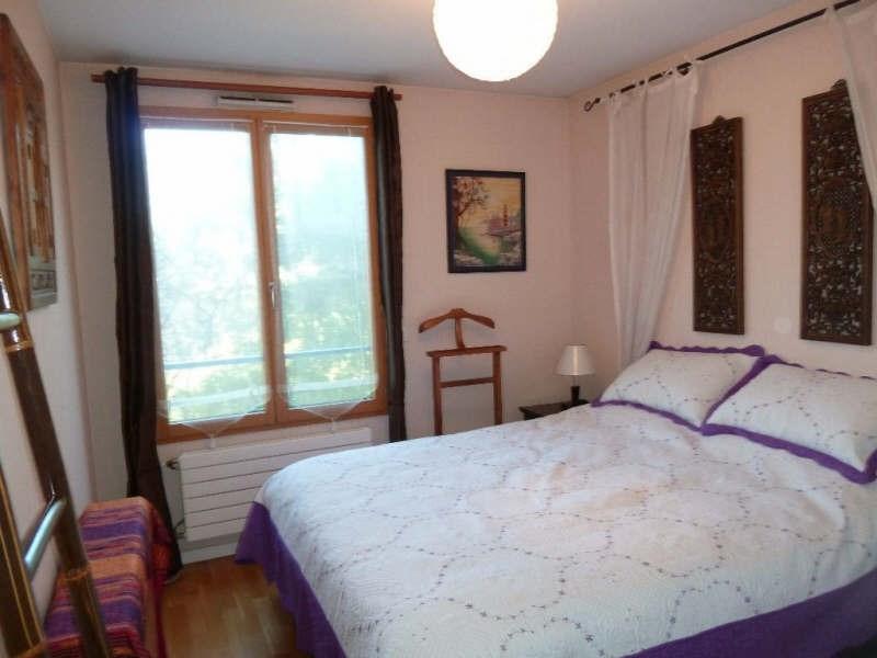 Immobile residenziali di prestigio appartamento Villeurbanne 515000€ - Fotografia 7