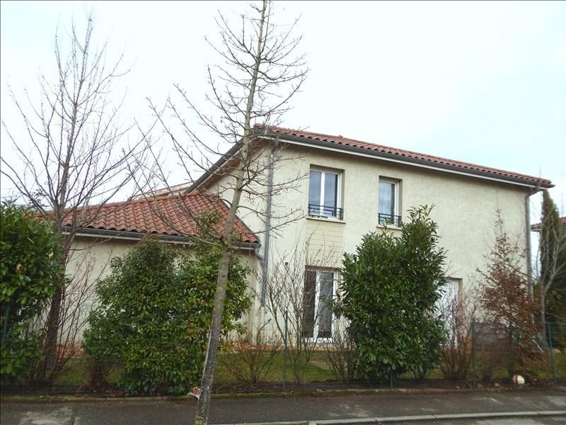 Vente maison / villa Serpaize 266000€ - Photo 2