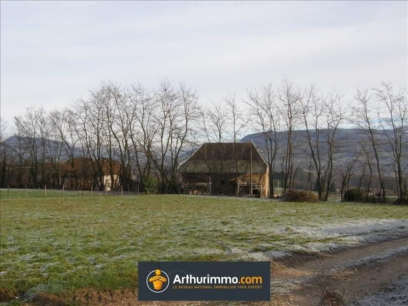 Sale site Romagnieu 69000€ - Picture 1