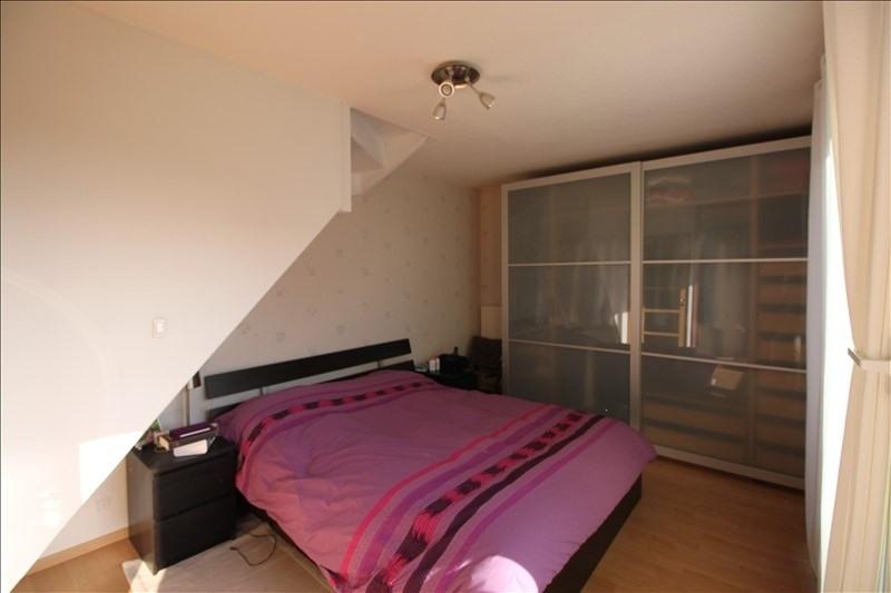 Vente appartement Eckwersheim 287000€ - Photo 7