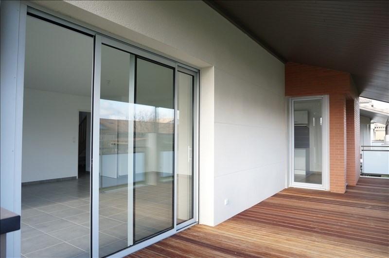 Vente maison / villa Castelginest 341900€ - Photo 7