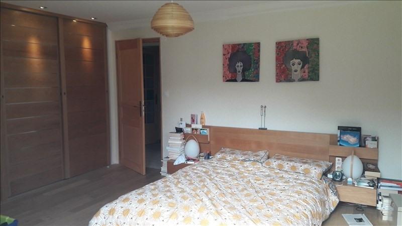 Vente maison / villa Poitiers 248000€ -  9