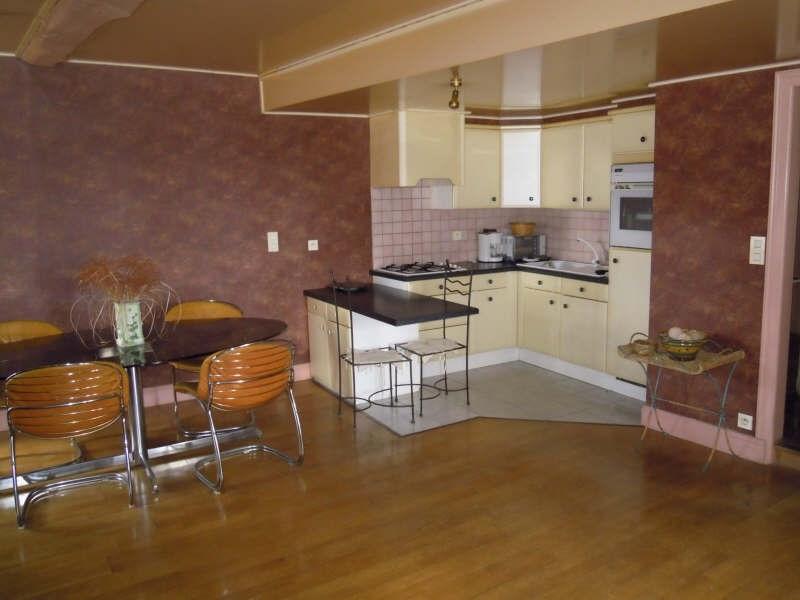 Vente appartement Vannes 209500€ - Photo 7
