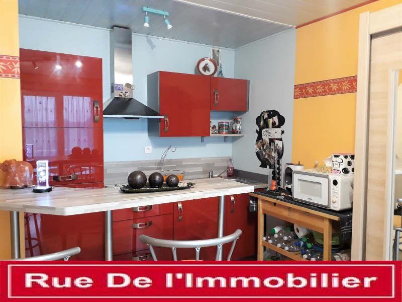 Vente appartement Haguenau 80000€ - Photo 1