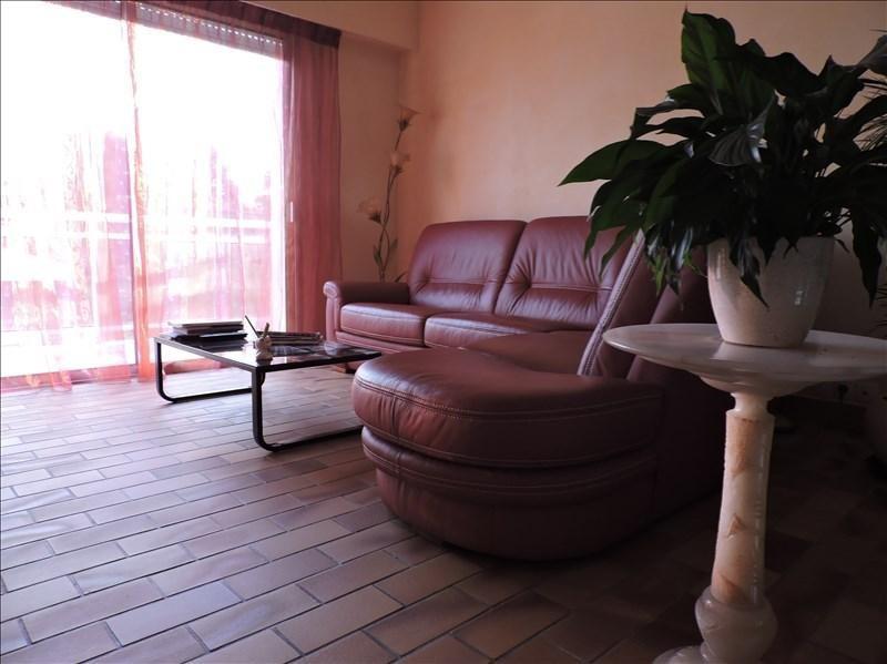 Vente maison / villa Vallet 254990€ - Photo 7