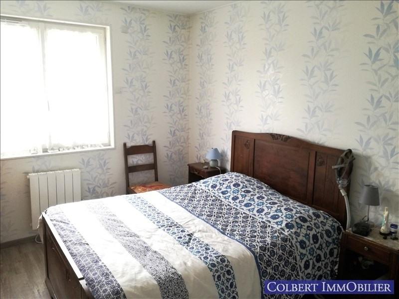 Vente maison / villa Champs sur yonne 126000€ - Photo 4