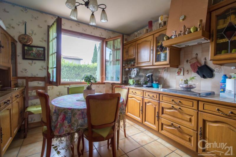 Vente maison / villa Fonsorbes 239900€ - Photo 5