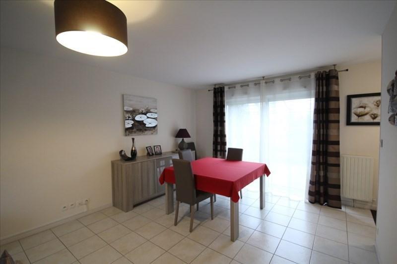 Vente maison / villa La chapelle des fougeretz 218000€ - Photo 4