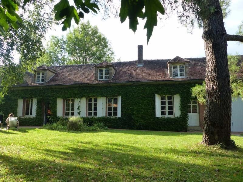 Vente maison / villa Neuvy sautour 142000€ - Photo 13