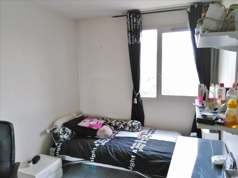 Vente appartement Bobigny 227000€ - Photo 4