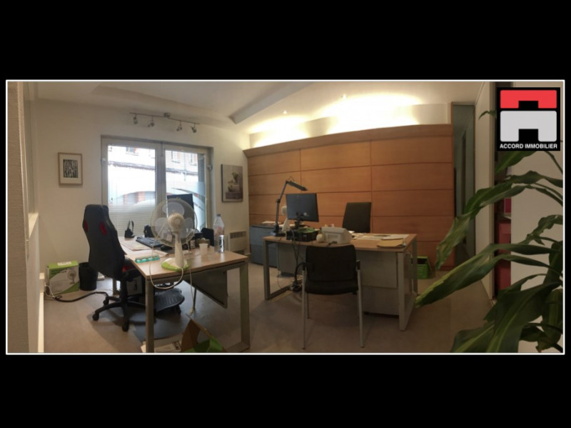 Vente local commercial Toulouse 214 000€ - Photo 5