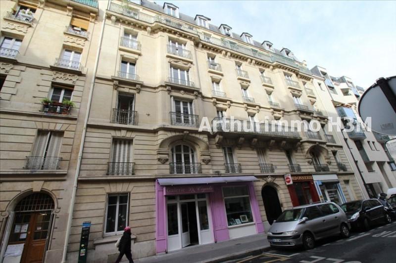 Sale shop Paris 13ème 492000€ - Picture 5
