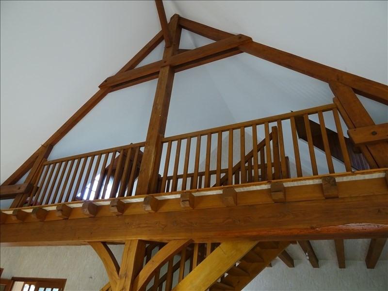 Vente maison / villa Chemilly 171200€ - Photo 6