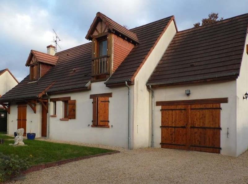Vente maison / villa Romorantin lanthenay 180200€ - Photo 8