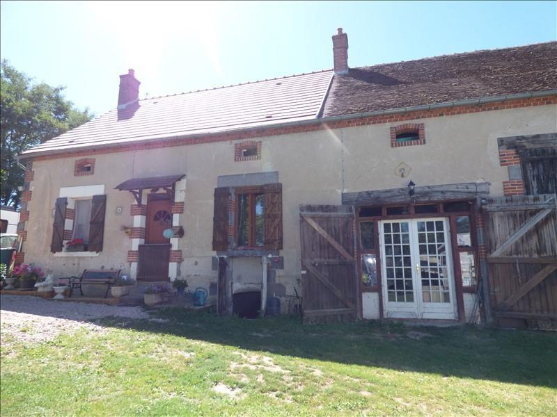 Vente maison / villa Chatel de neuvre 138000€ - Photo 9