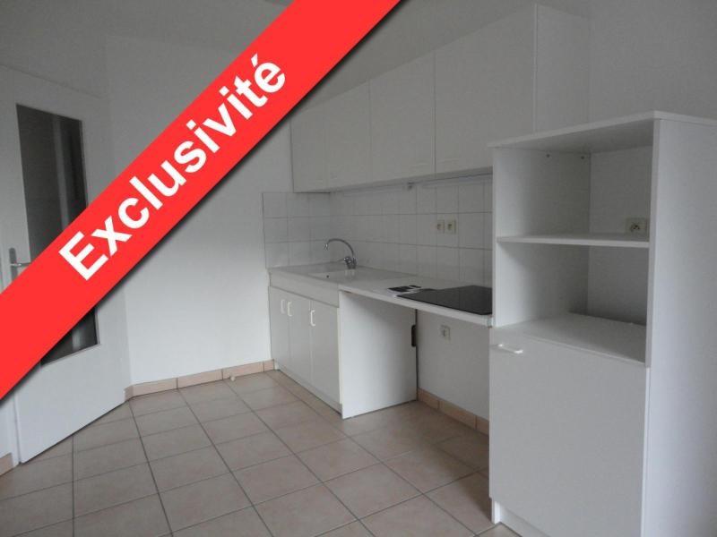 Location appartement Echirolles 790€ CC - Photo 1