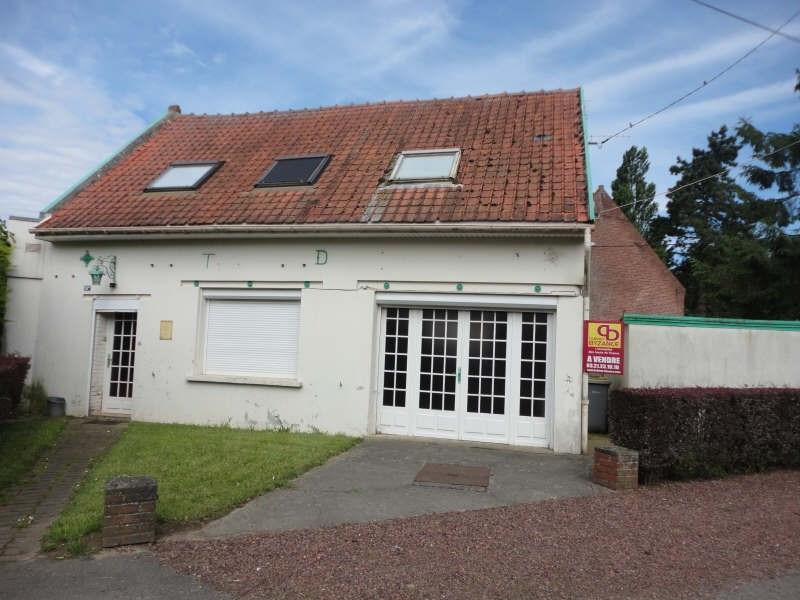 Vente maison / villa Croisilles 77000€ - Photo 1