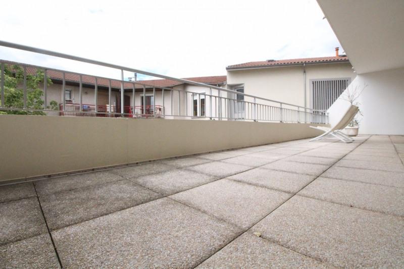 Vente appartement Grenoble 210000€ - Photo 10