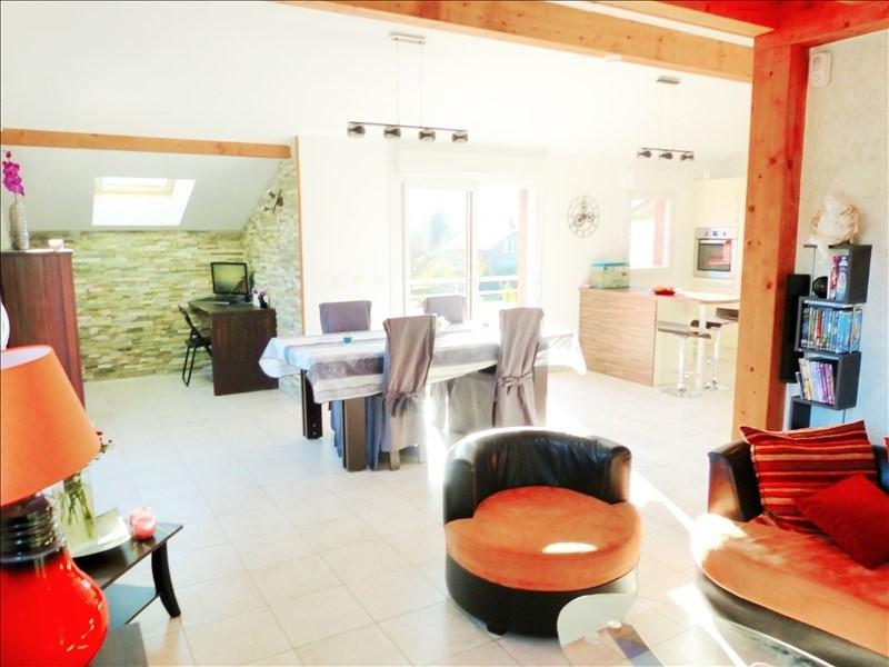 Vente appartement Marignier 235000€ - Photo 1