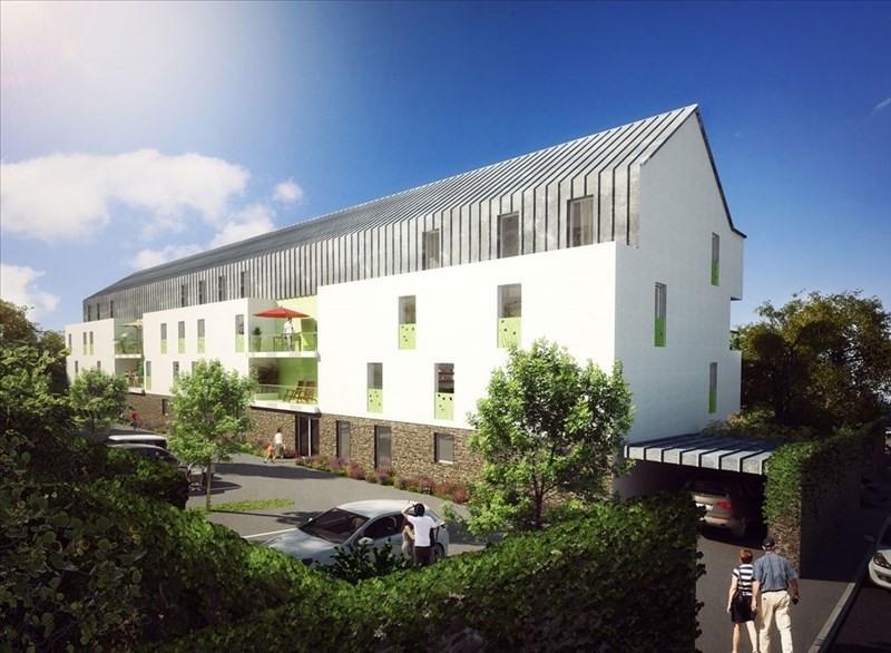 Location appartement Savenay 565€cc - Photo 1