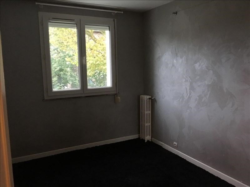 Vente appartement Athis mons 169000€ - Photo 8