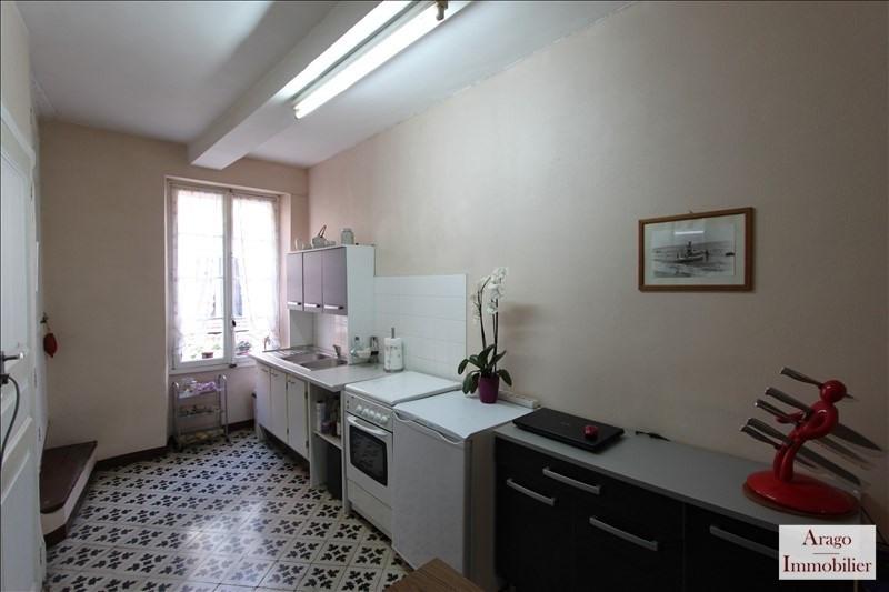 Vente maison / villa Rivesaltes 59000€ - Photo 2