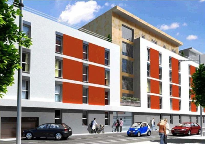 Locação apartamento Villeurbanne 387€ CC - Fotografia 1