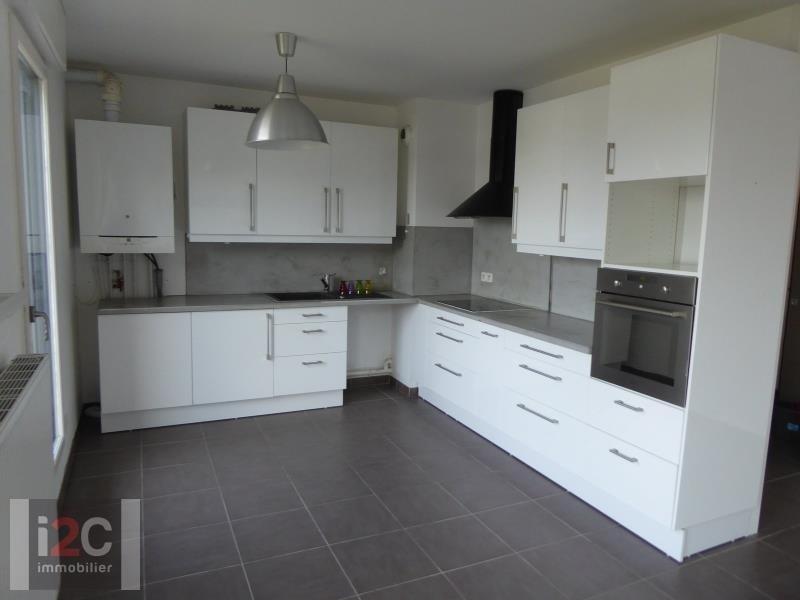 Vente appartement Prevessin-moens 610000€ - Photo 2