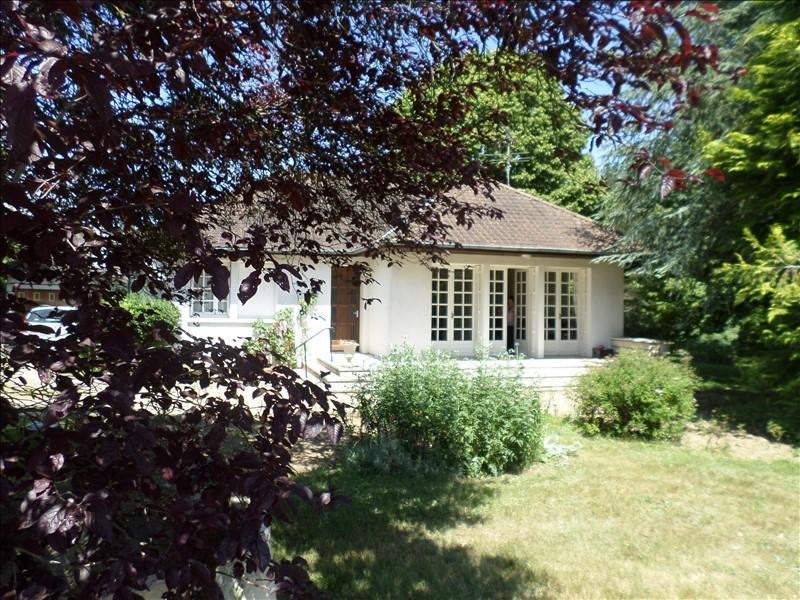 Vente maison / villa Lavoux 91 000€ - Photo 4